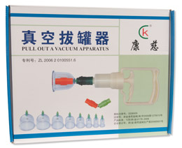 Plastic Cupping Set with Magnets - 24pc, W53127, Massage Tools