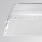 Deluxe Dissection Pan Cover, 3004515 [W496512], Dissection Trays and Pans